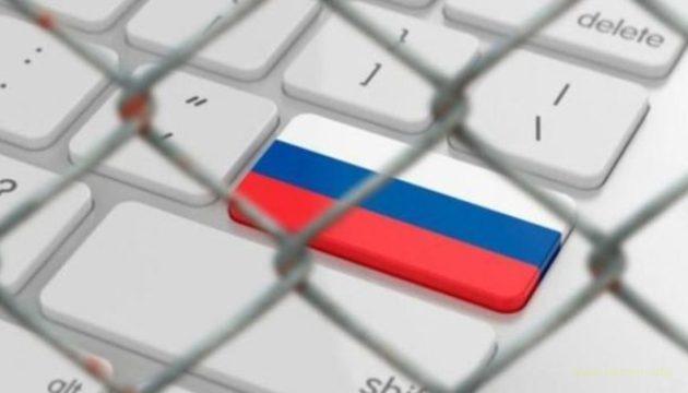 Россиянам запретят заходить на сайты вне зоны «.ru»