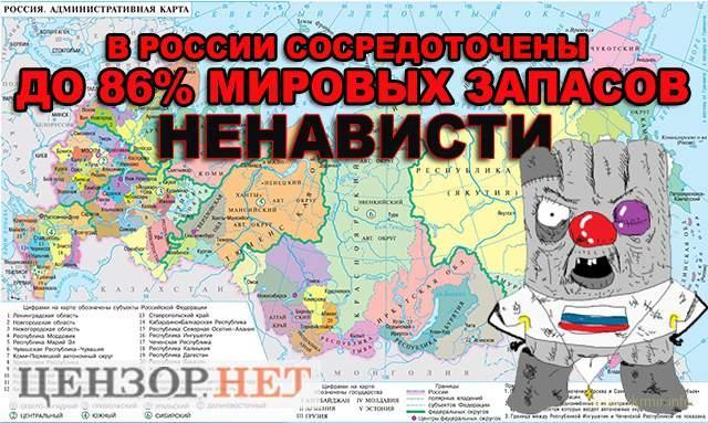 Российская пенсионерка избивала и держала на цепи девять приемных детей