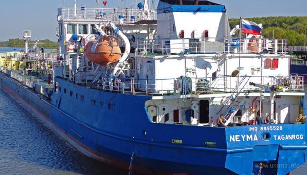 Власть Зеленского отпустила моряков с задержанного российского танкера Neyma