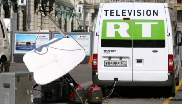 Russia Today крупно оштрафовали в Великобритании за клевету