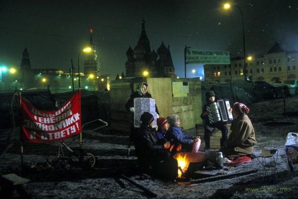 В ближайшие 5 лет Россию ждет инфляция, кризис и отсутствие перспектив