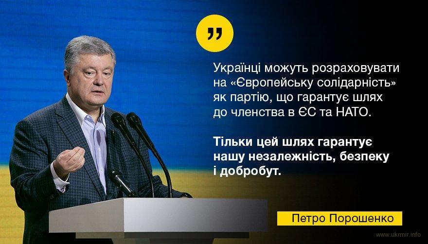 Порошенко їде до нового Європарламенту на розгляд резолюції про українських політв'язнів на РФ
