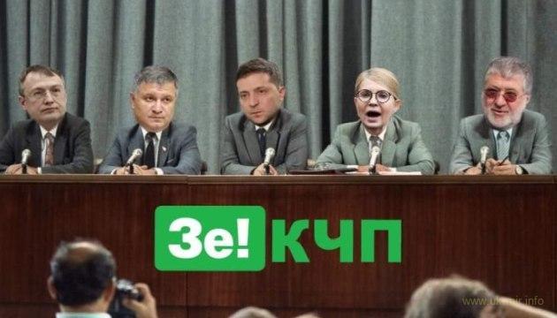 """Реванш бандитов: Портнов обещает, что они с Зеленским начнут """"массовые аресты порохоботов"""""""