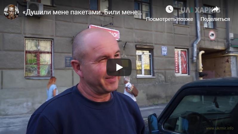 Пытали током и душили: украинец рассказал о страшных пытках ФСБ на Крыме