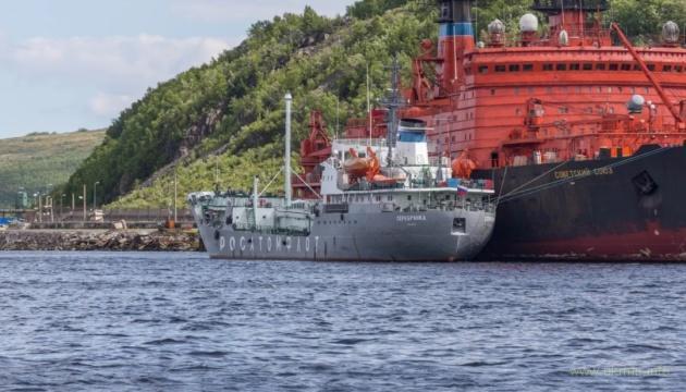 У полигона в Архангельске в море работает танкер для сбора радиоактивных отходов