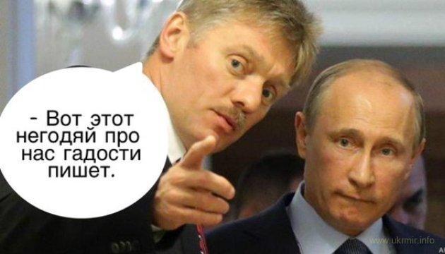 Москва решила наказывать иностранные СМИ миллионными штрафами