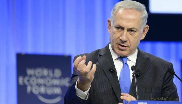 Предполагаемый визит Нетаньяху в Украину