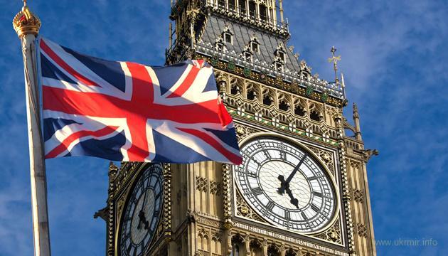 Великобритания запретила поставлять подводные аппараты на РФ