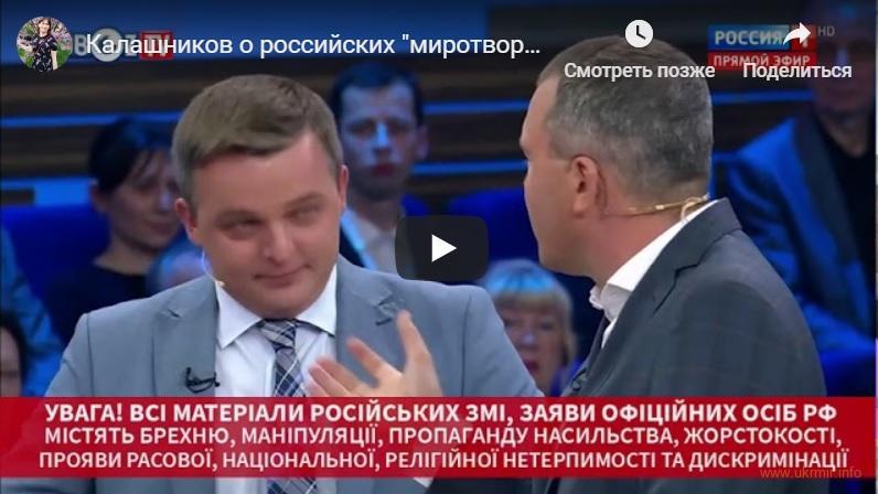 Невменяемый парламентарий назвал путинских террористов «миротворцами»