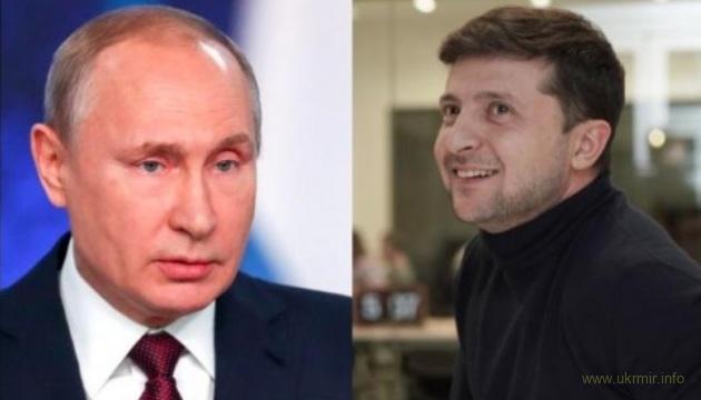 В сети обсуждают слухи о встрече Зеленского с Путиным