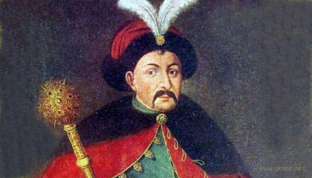 18 серпня, 370 років тому, була народжена Українська держава – Гетьманщина