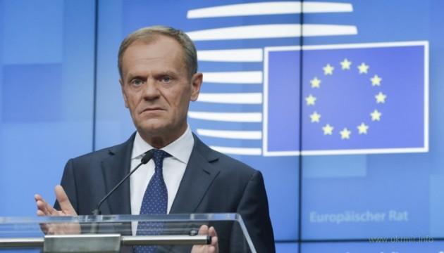 Туск предложил пригласить на саммит G7 Украину вместо России