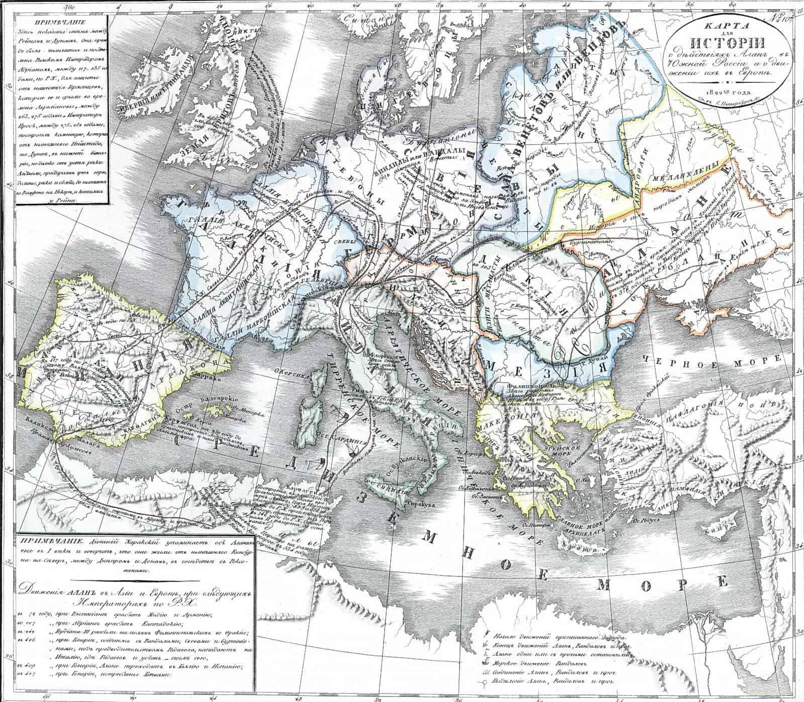 Роксолания. Карта 1822 года, свидетель истории в пользу Украины.-