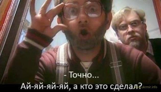 Газпрому через спутник принудительно отключили импортное оборудование