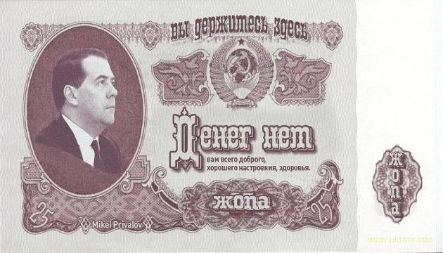 Трейдеры на МосБирже сделали рекордную ставку на падение рубля
