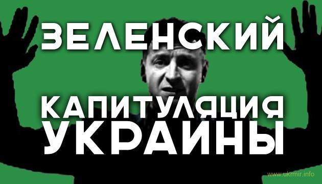 Ми відступаємо, але окупанти на Донбасі 19 разів обстрілювали нас і тричі не пропустили ОБСЄ