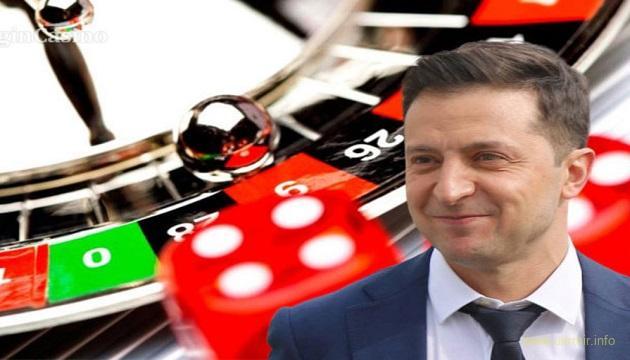 Возможные 3 млрд гривен от легализации азартных игр не стоят сопутствующих рисков