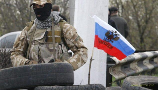 Террористы РФ хотят всю Донецкую область перед переговорами в «нормандии»