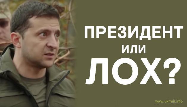 «Это политические проститутки» (Ульянов-Ленин) ©