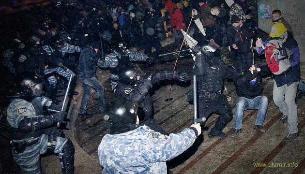 Цього дня беркутівці почали бити протестуючих. Над чим упорото сміялись квартальські покидьки