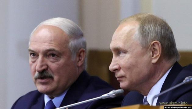 СССР 2:0 - РФ начала полное поглощение Беларуси