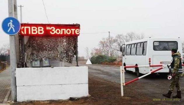 Кремль не собирается уходить с Донбасса и вывешивает триколоры в серой зоне