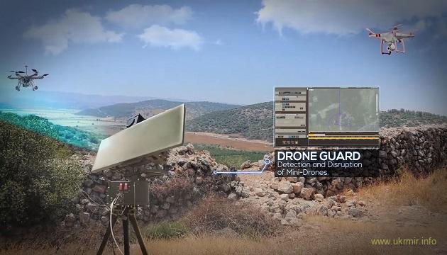 В Израиле испытали новейший беспилотник-камикадзе
