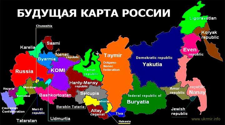 В Академии РФ просчитали сценарии распада проекта «РФ» на федеральные округа