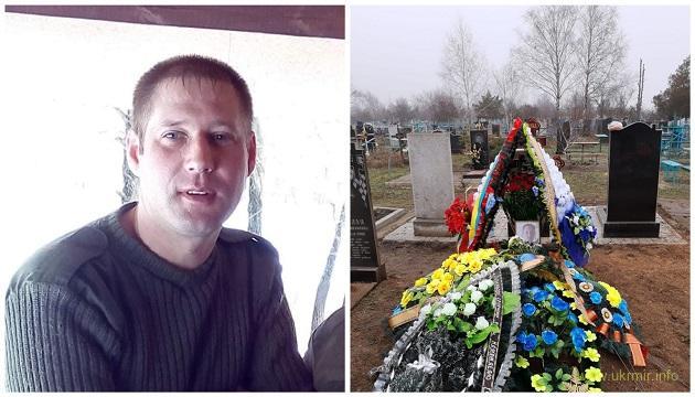 Вырезали органы и глаза: замученного боевиками бойца ВСУ похоронили