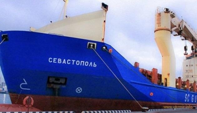 Суд Сингапура постановил конфисковать Севастополь у РФ