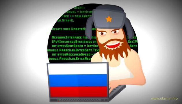 23 декабря на РФ отключат интернет, власть утверждает, что это учения