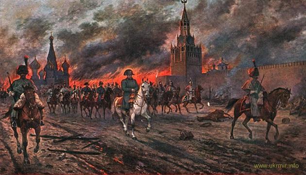 Развенчание российской лжи о Бородинском сражении
