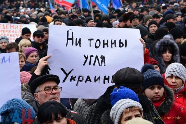 """Кризис подкрался. Шахтеры """"ДНР"""" ждут украинских денег?"""