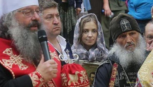 Духовный наставник Натальи Поклонской оказался убийцей