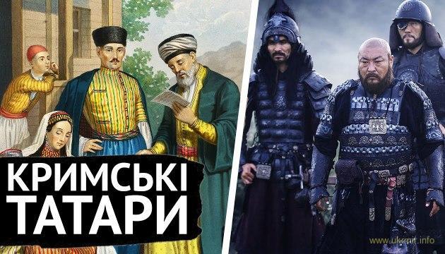 Кримські татари. Друзі чи вороги?