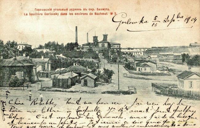 Невідоме про Донбас: історія, яку варто знати