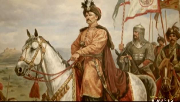 Гібридна війна РФ зразка 1658-59 років