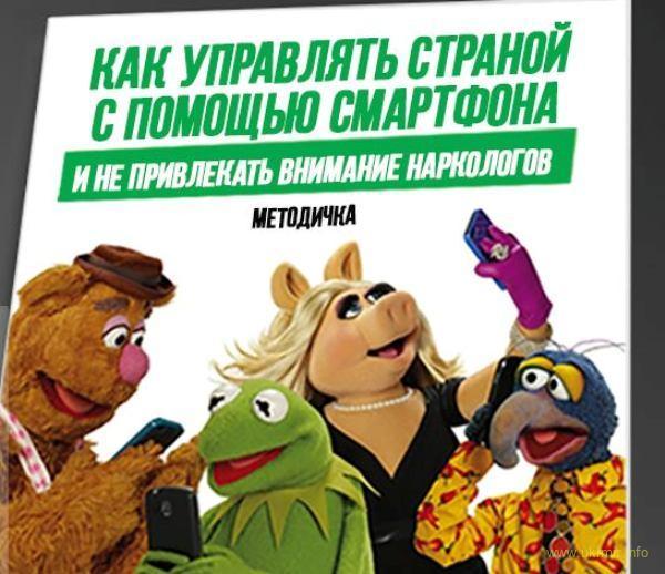 Клоуны в одном не соврали - с такой властью «весело» будет всем