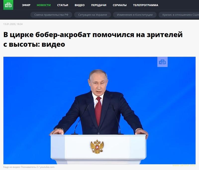 Все новости РФ за прошлую неделю