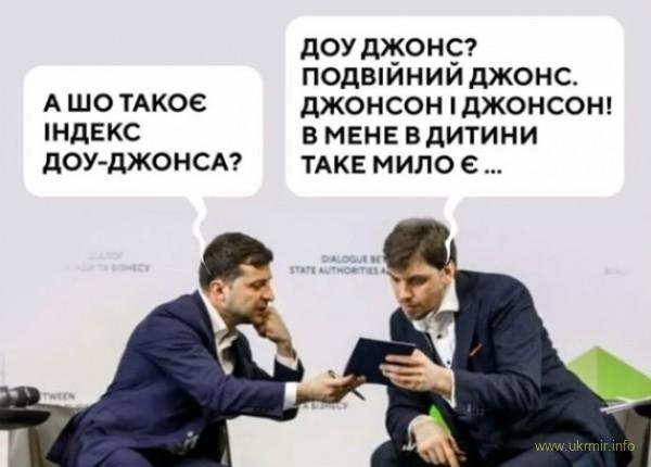 Зачем Украине честный министр, если он дебил?