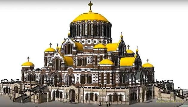 На РФ хотят построить гигантский православный суперсобор