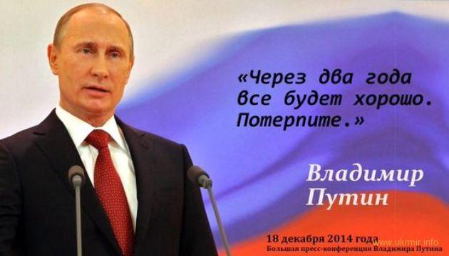 S&P предсказало РФ застой и новую девальвацию рубля