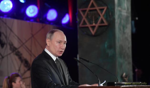 Амит Сегаль о визите Путина: стыдно, что его приняли с почестями