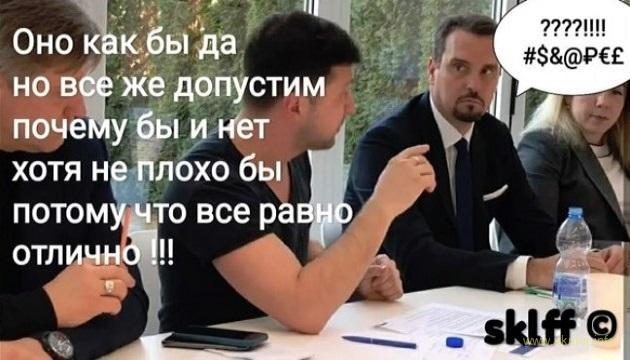Зеленський в Давосі фактично пообіцяв інвесторам, що в Україні на них чекає корупція
