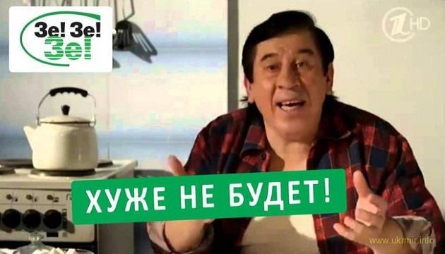 Инициированный Герусом импорт электроэнергии с РФ лишил энергетиков и шахтеров 3500 рабочих мест