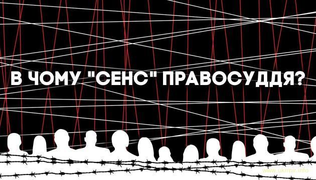 Відомі українці записали кліп на підтримку підозрюваних у сфабрикованій справі про вбивство Шеремета