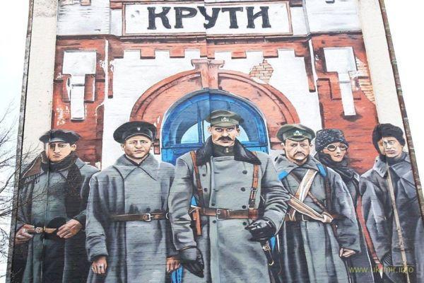 Сто років тому українці отримали під Крутами свою Небесну сотню