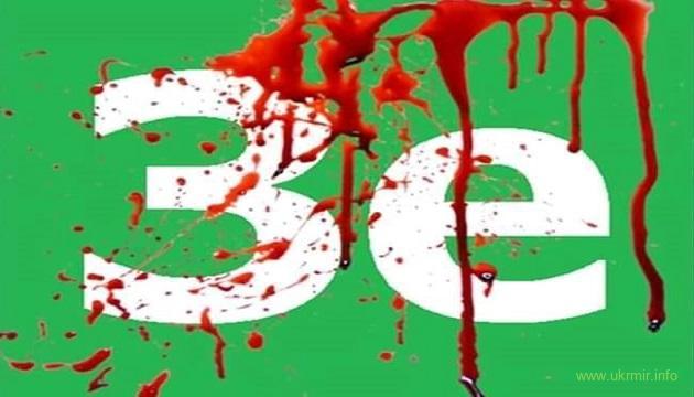 """Кровавый """"мир"""" Зеленского: На Донбассе русские агрессоры пошли в атаку: ВСУ несут тяжелые потери"""
