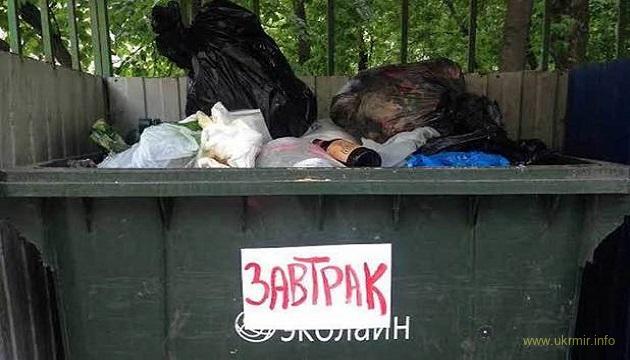 Из-за обнищания россиян на РФ закрываются сети гипермаркетов