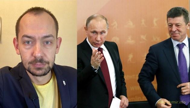Путин и Зеленский стали ближе друг другу, дистанция - одно рукопожатие